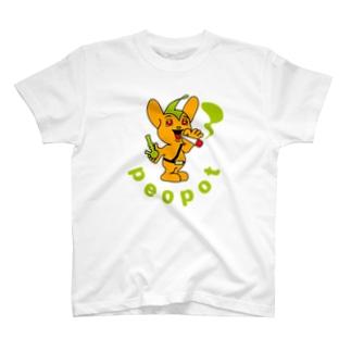 マリファナ君Tシャツ T-shirts