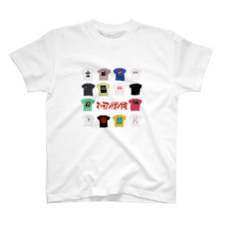 Instagramショッピング開通記念ポンプ T-shirts