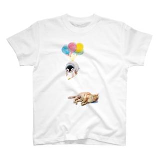 君に行こうとしたの T-shirts