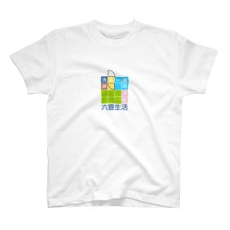 間取りTシャツ『六畳生活』 T-shirts