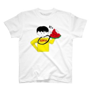 私のSUIKA☆ T-shirts
