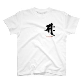 梵字T(サク)SantihKA入り T-shirts