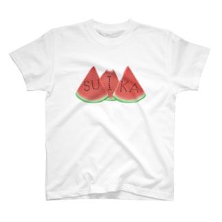 suika すいか 185 T-Shirt