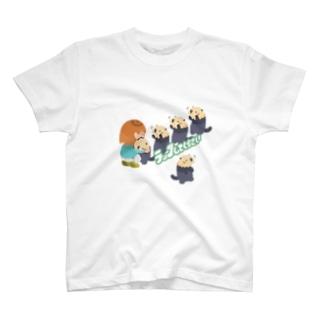むぬおねのラッコしてくらさい T-shirts