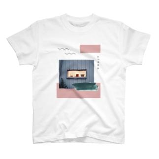 elämä T-shirts