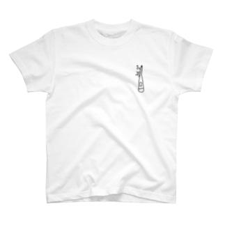 検温済みです『36.2°』 T-shirts