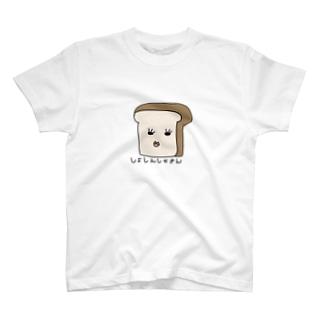 初心者さん T-shirts