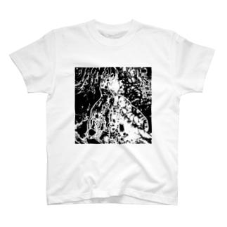 海獣 T-shirts