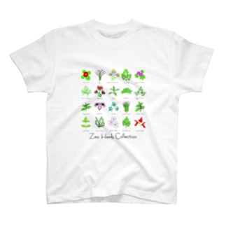 ざおうハーブコレクション2 T-shirts
