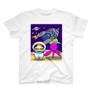 宇宙へ飛んだドグ男くん T-shirts