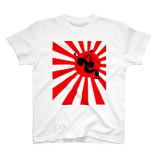 Japanese Flag Tシャツ T-shirts