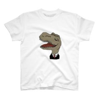 おしゃれな恐竜 T-shirts