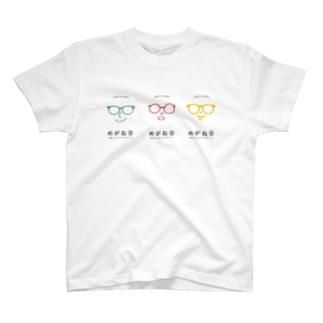めがね米 T-shirts