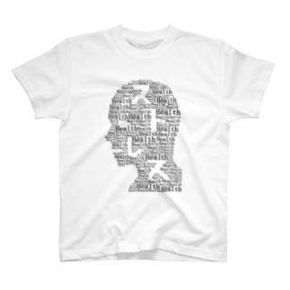 強迫的健康 T-shirts