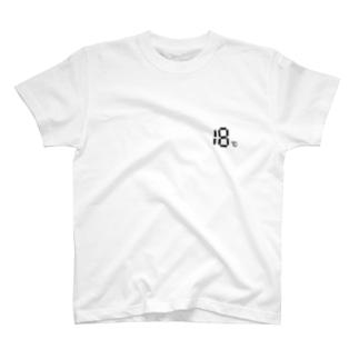 温度設定18℃ T-shirts