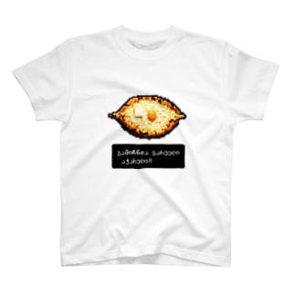 やせいのアジャルリがあらわれた! T-shirts