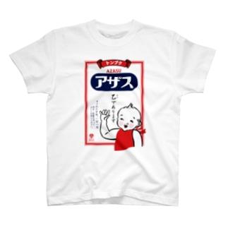 アザス 乙であります T-shirts