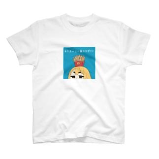 頭の上に乗せたポテト T-Shirt