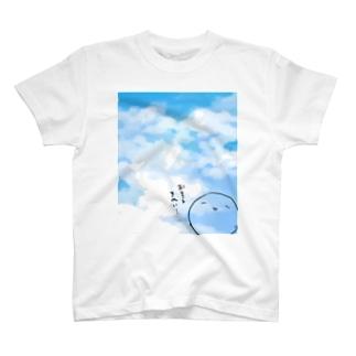 おそら きれい T-shirts