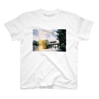 Retro Shuri T-shirts