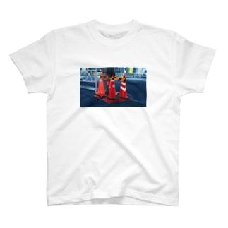 カラーコーン・夜の密 T-shirts