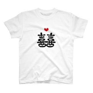 しあわせのダブルハピネス (想*創Taiwanオリジナル) T-shirts