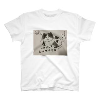 ハチワレにゃんこ 猫の腹時計は正確! T-shirts