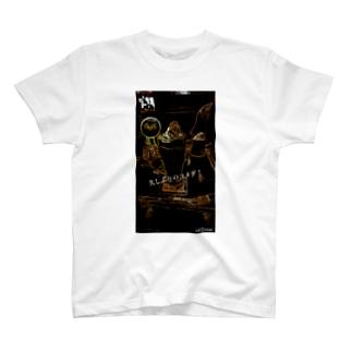 匂わせtシャツ T-shirts