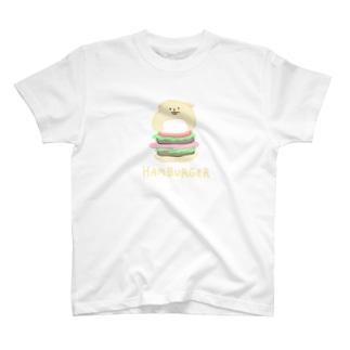 magurotatakingのハムバーガー T-shirts