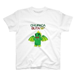 翼を広げたチュパカブタ君 T-shirts