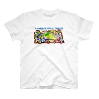 OMP2020 ロールキャベツトラック T-shirts