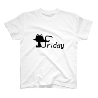 にゃんこ曜日 Friday T-shirts