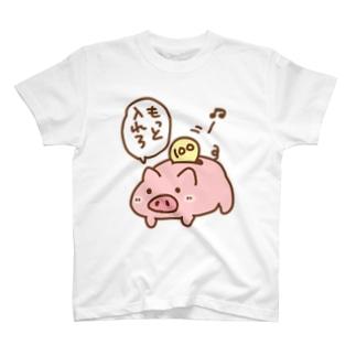 欲にまみれた豚 T-shirts