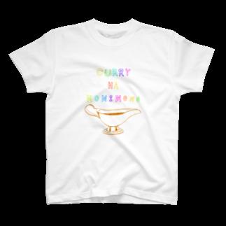 NIKORASU GOのカリーは飲み物 T-shirts