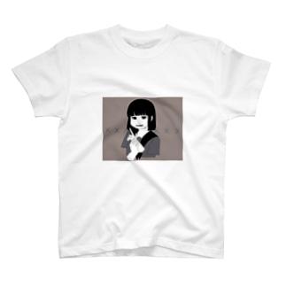 うなぎパイ3 T-shirts