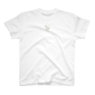 みずみずしいいきもの〈カスミソウ〉 T-shirts