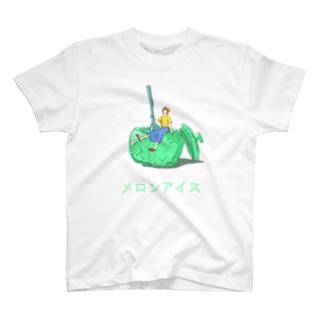 メロンアイス T-shirts