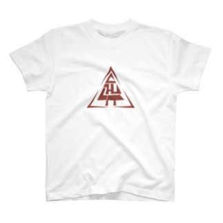 cてゅlふ T-shirts