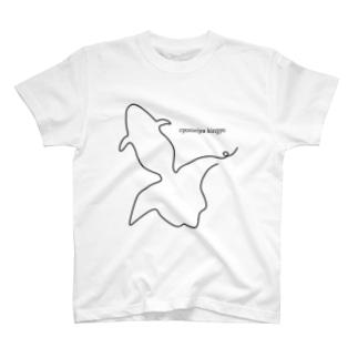 nanami T-shirts