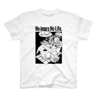 No impro No Life T-shirts