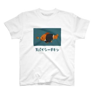 ぷにおもちSHOPのからいやつ T-shirts