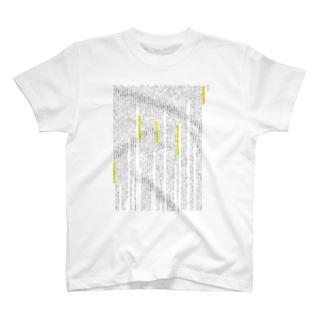 人間失格なアイテム T-shirts