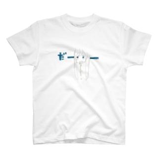 流れる T-shirts