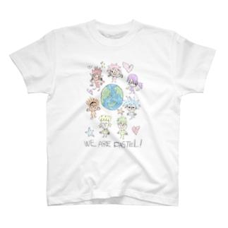 オレたちパステル!み~んな世界のチルドレン T-shirts