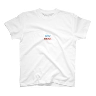 色彩感覚大丈夫そ?? T-shirts