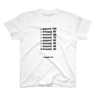アラサー T-shirts