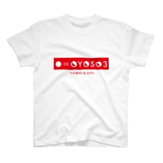 円周率=およそ3 T-shirts