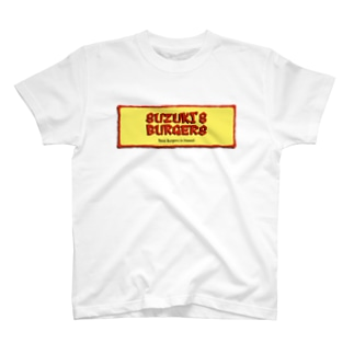 Suzuki's Burgers T-shirts