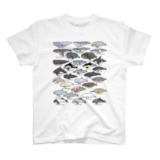 ゆるホエール(横向き) T-shirts