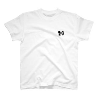モノクロ犬 T-shirts